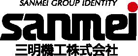 三明機工株式会社 | 産業用ロボット技術・システムインテグレーターで業界をリード。産業用ロボット技術で製造ライン自動化を実現!